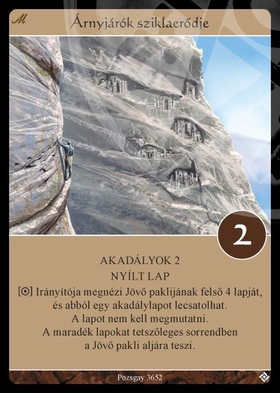 Árnyjárók sziklaerődje