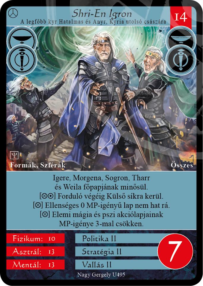 Shri-En Igron